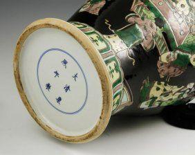 Lot:Chinese Kangxi Period Famille Verte Zun Vase, Lot Number:7227, Starting Bid:$400, Auctioneer:Kaminski Auctions, Auction:Chinese Kangxi Period Famille Verte Zun Vase, Date:05:00 AM PT - Sep 21st, 2013
