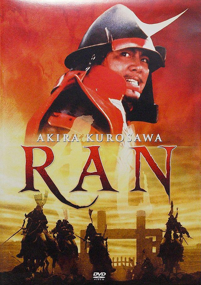 Ran, a film by Akira Kurosawa
