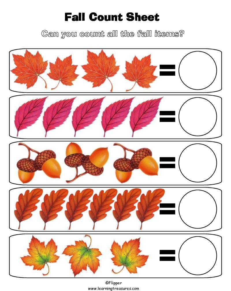 Fall Leaves Worksheets Preschool – Counting Maths Worksheets