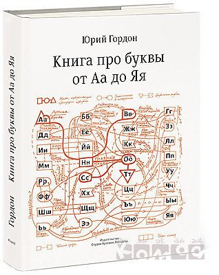 http://www.komod.ua/books-albums/book-letter.html  850 грн