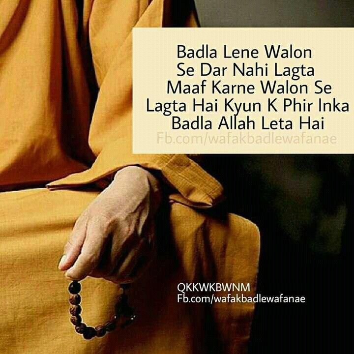 Dil hi inka zimmedar h urdu quotes with pic Urdu quotes Quotes