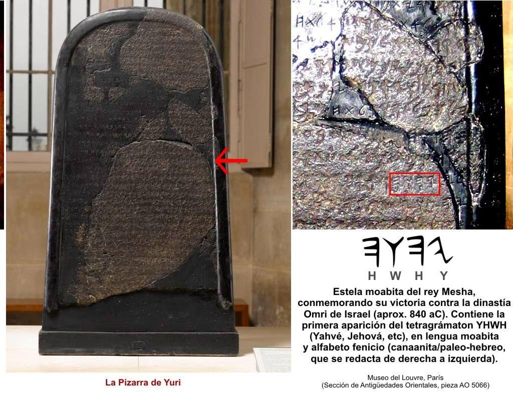Estela De Moab Enemigos Que Apoyan El Relato De La Biblia Reha