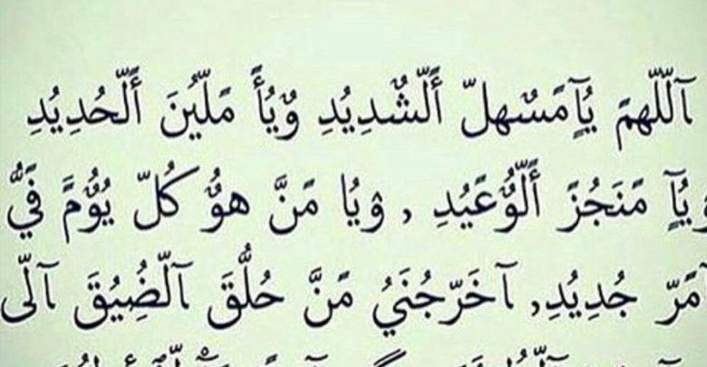 أدعية الحزن والهم والضيق مريحة ومطمئنة للنفس Math Arabic Calligraphy Calligraphy