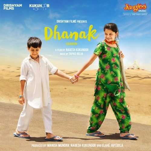 Dhanak First Look Poster Hindi Movie Song Movie Songs Movie Tv Best Bollywood