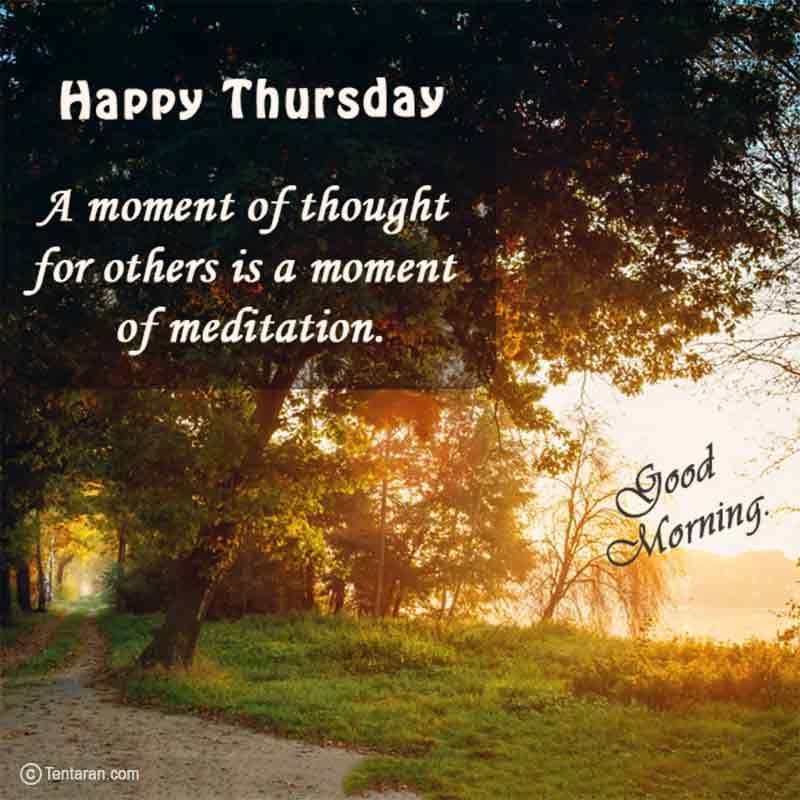 Good Morning Thursday Images Hd Free Download Quotes Photos Pic Wish In 2020 Good Morning Thursday Images Good Morning Thursday Thursday Images