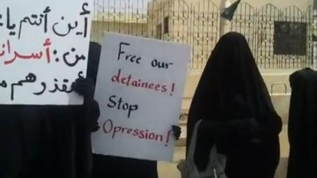 Female protesters hold placards calling for the release of political prisoners in Saudi Arabia's city of Buraidah. (File photo)