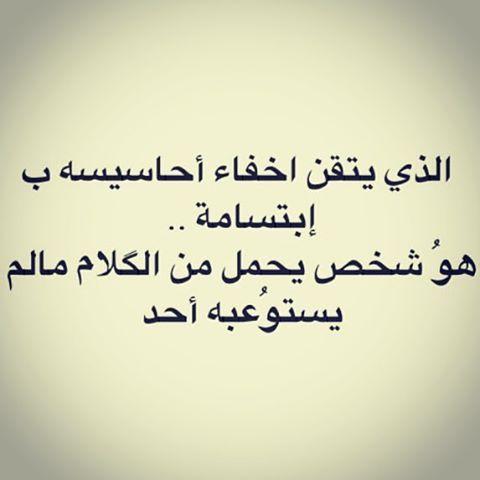 اجمل كلام في الحب العفيف Arabic Arabic Calligraphy Ads