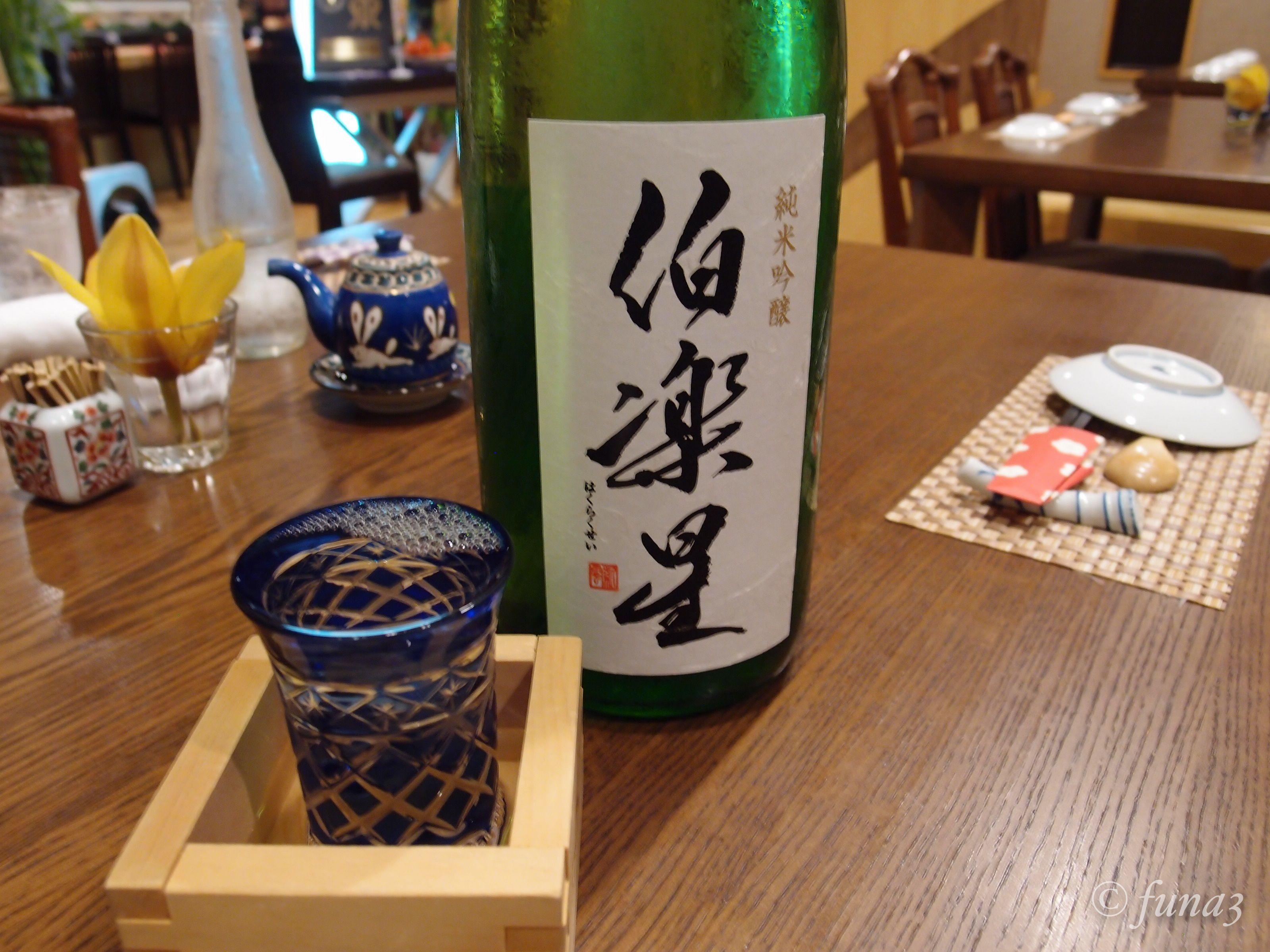 Sake - Rice Wine