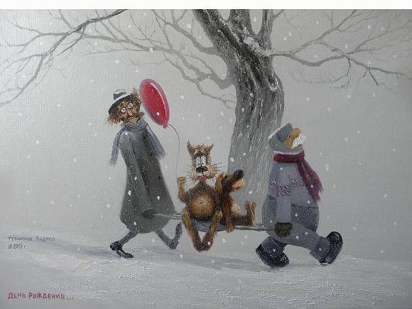 художник-самоучка, Андрей Репников