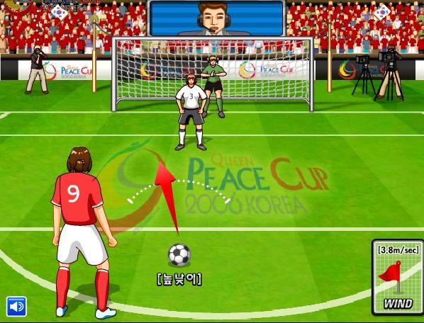لعبة كرة قدم كأس كوريا Play Online Mini Games Soccer Finals