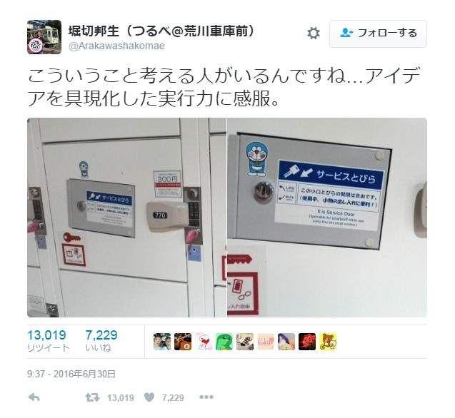 超貼心設計《雙門投幣式置物櫃》門上的小窗口到底有多重要?