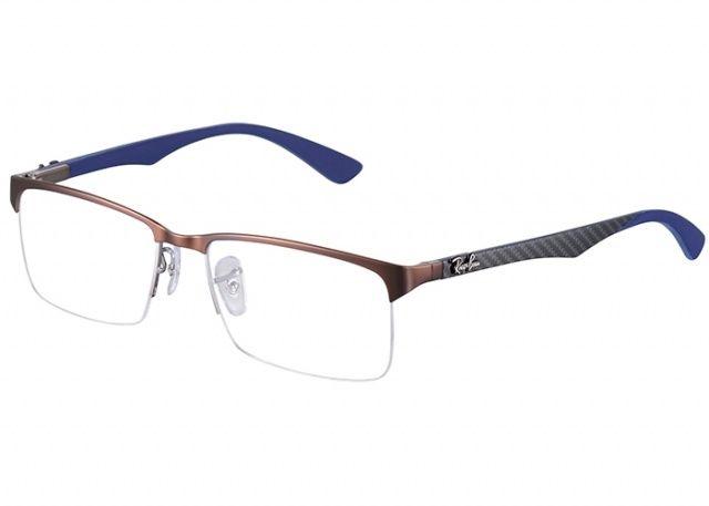7ec0826e28db4b Lunettes Ray-Ban - Modèle   RX-8411-2713   Converse glasses   Street ...