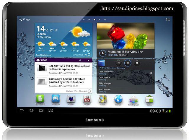 Samsung Galaxy Tab 2 Prices Saudi Arabia Samsung galaxy