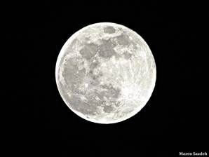 13+ Will there be two moons tonight information