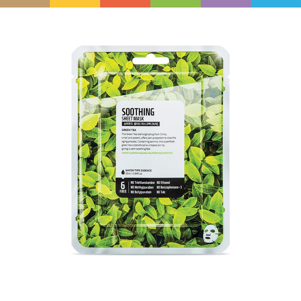 Photo of Face mask Green Tea 25 g (25ml)