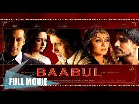 Индийский фильм: Папа / Baabul (2006) — Амитабх Баччан ...