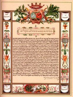 Jewish Marriage Contract