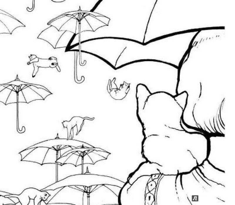 Иллюстрация 9 из 34 для Кототерапия. Раскраска-антистресс ...