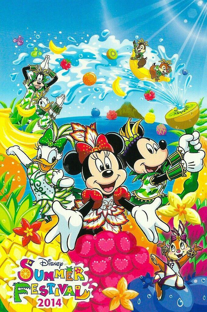Pin de rosa ruidias en mickey mouse pinterest - Mickey mouse et ses amis ...