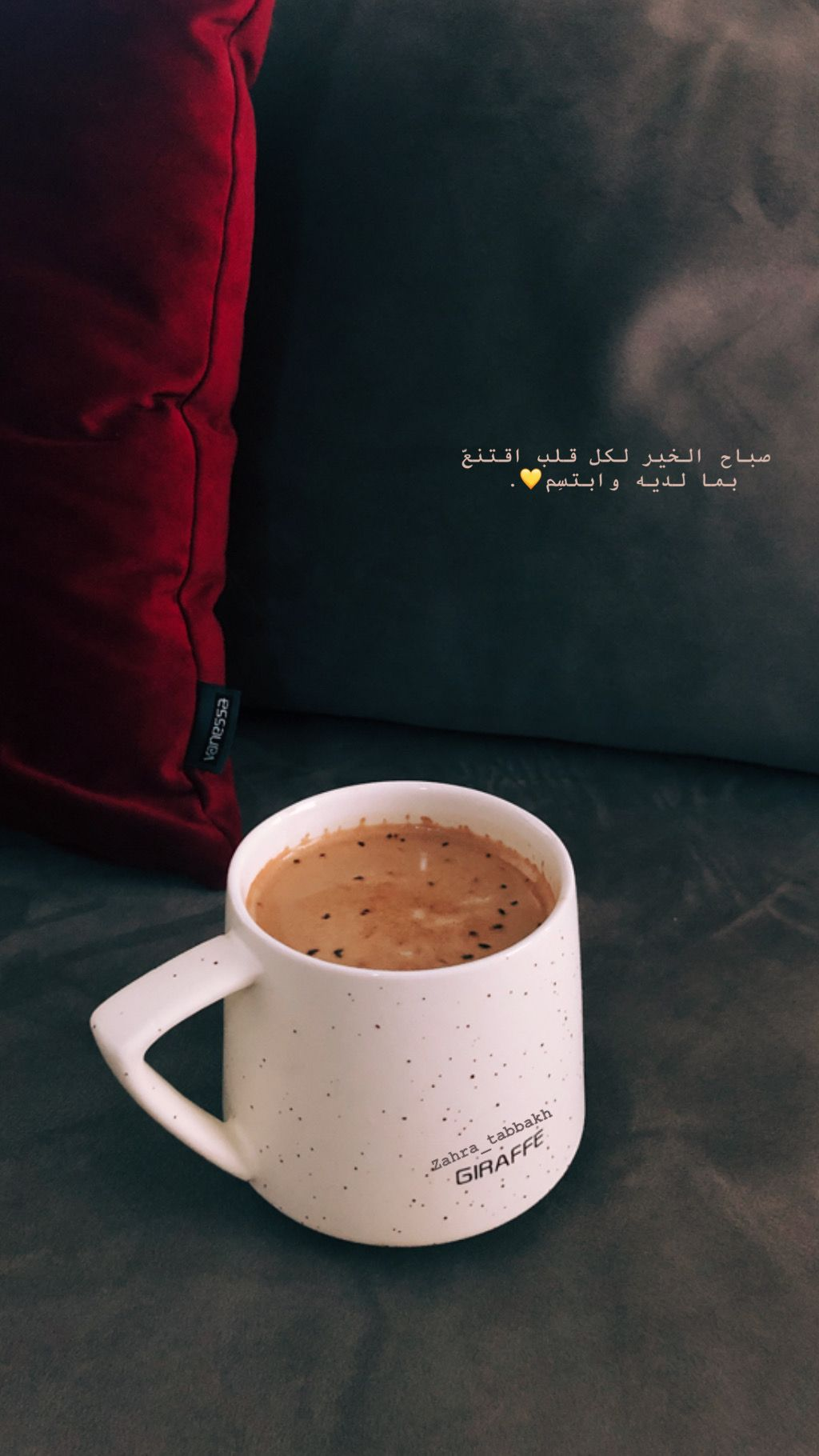 Idea by هدى الهاجري on Art Coffee latte art, Arabic quotes