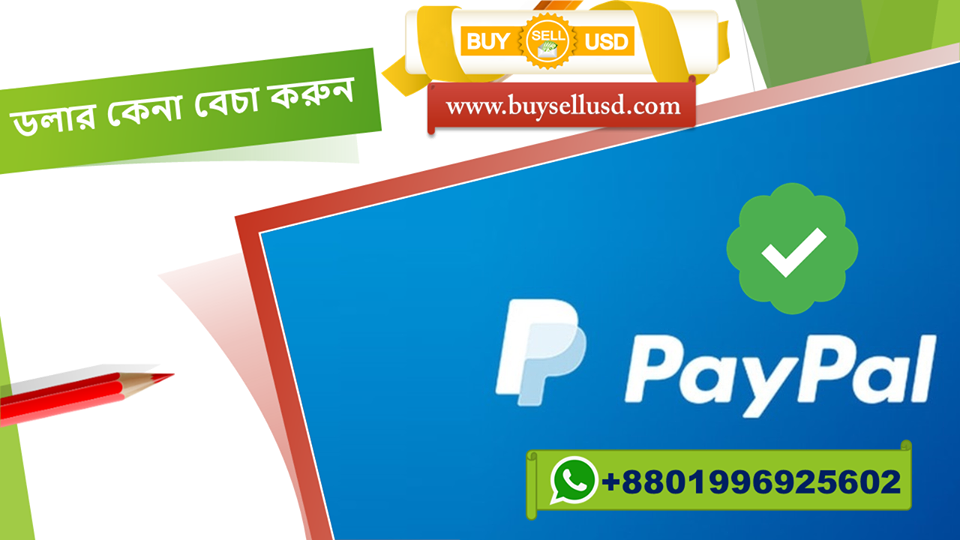 Paypal Buy Sell Perfect Money Stuff To Buy Virtual Currency
