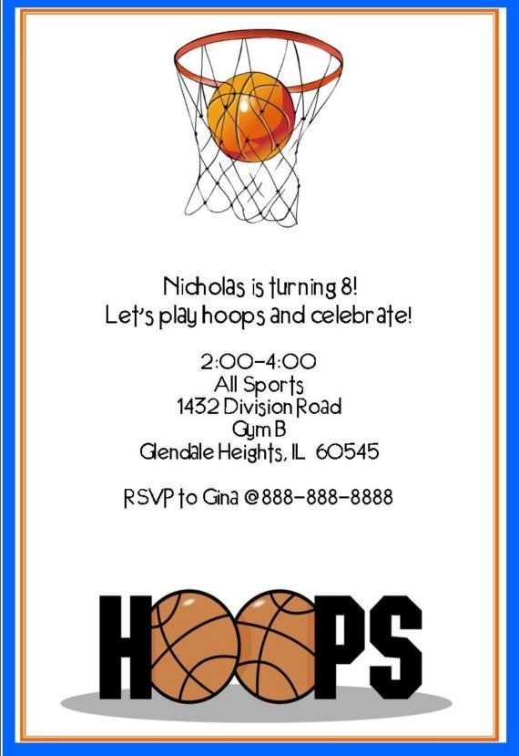 Boy s Basketball Invitation Printable Party Package by