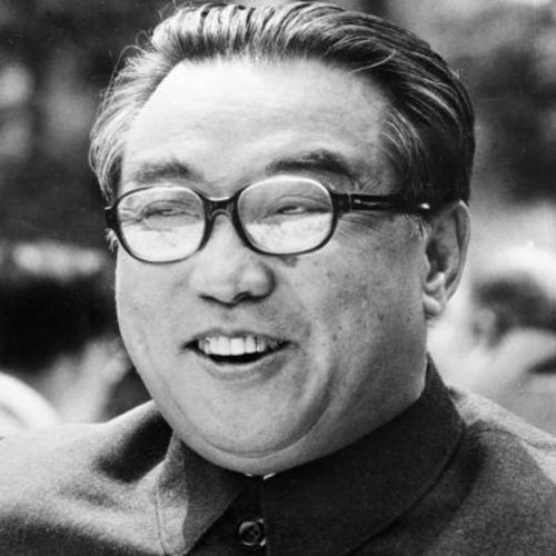 Kim Il-Sung, Coreia do Norte (1912-1994)