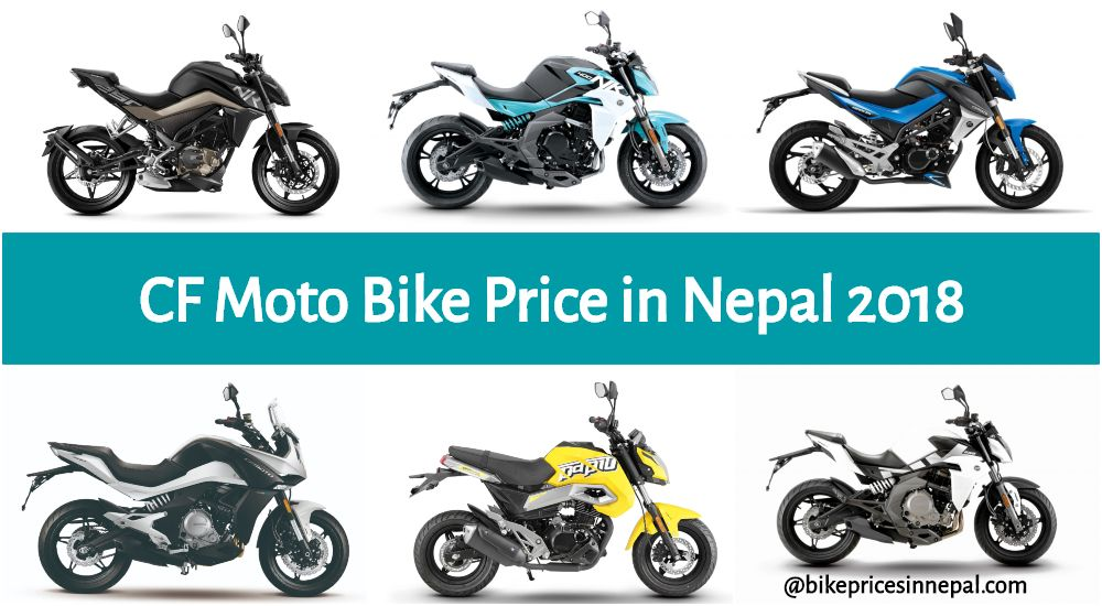 Cf Moto Price In Nepal Updated Price Bike Prices Moto Bike Bike