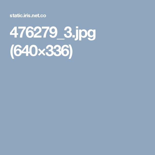 476279_3.jpg (640×336)