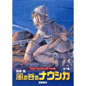 Nausicaa Of The Valley Of The Wind Comics Vol 1 7 Complete