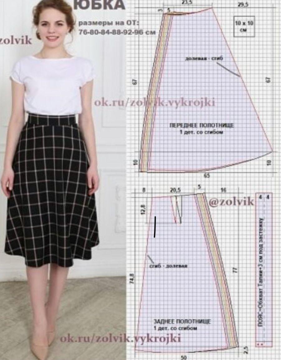 Hermosos patrones de costura 😍😍🌸✨✨ | Patrones | Pinterest ...