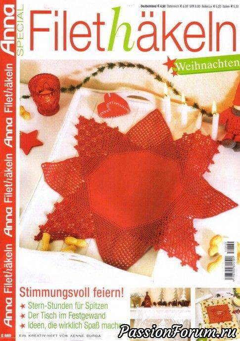 комментарий к изображению Bücherjournalezeitschriftenmagazine