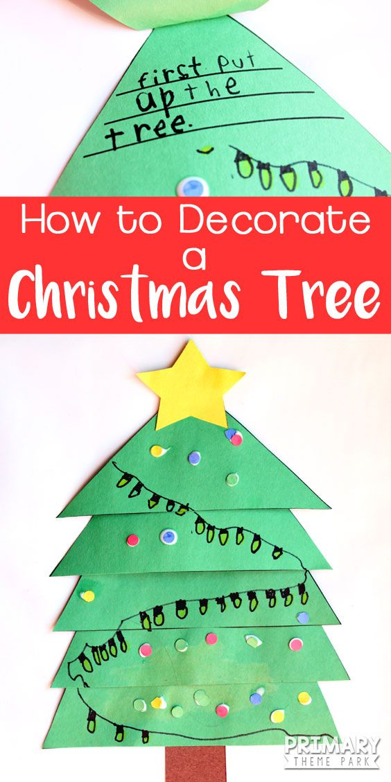 How to Decorate a Christmas Tree Writing Activity | Christmas ...
