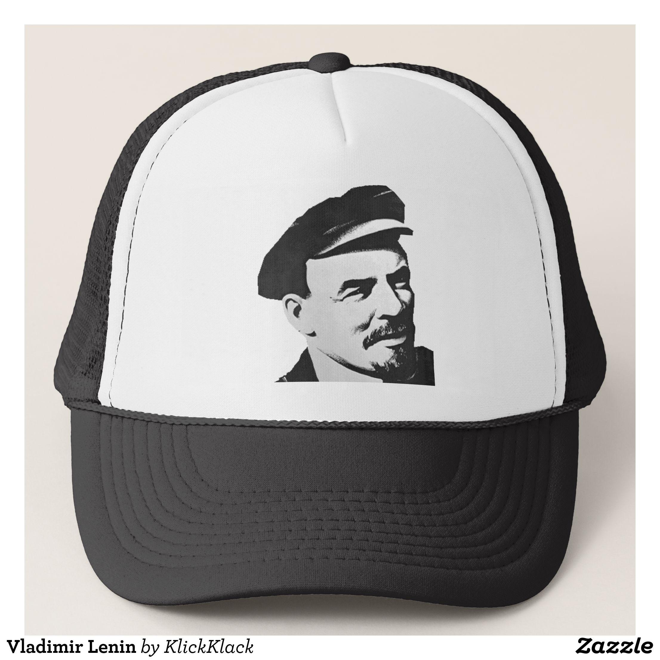 Vladimir Lenin Trucker Hat - Urban Hunter Fisher Farmer Redneck Hats By  Talented Fashion And Graphic Designers -  hats  truckerhat  mensfashion   apparel ... bd2bd7328eb