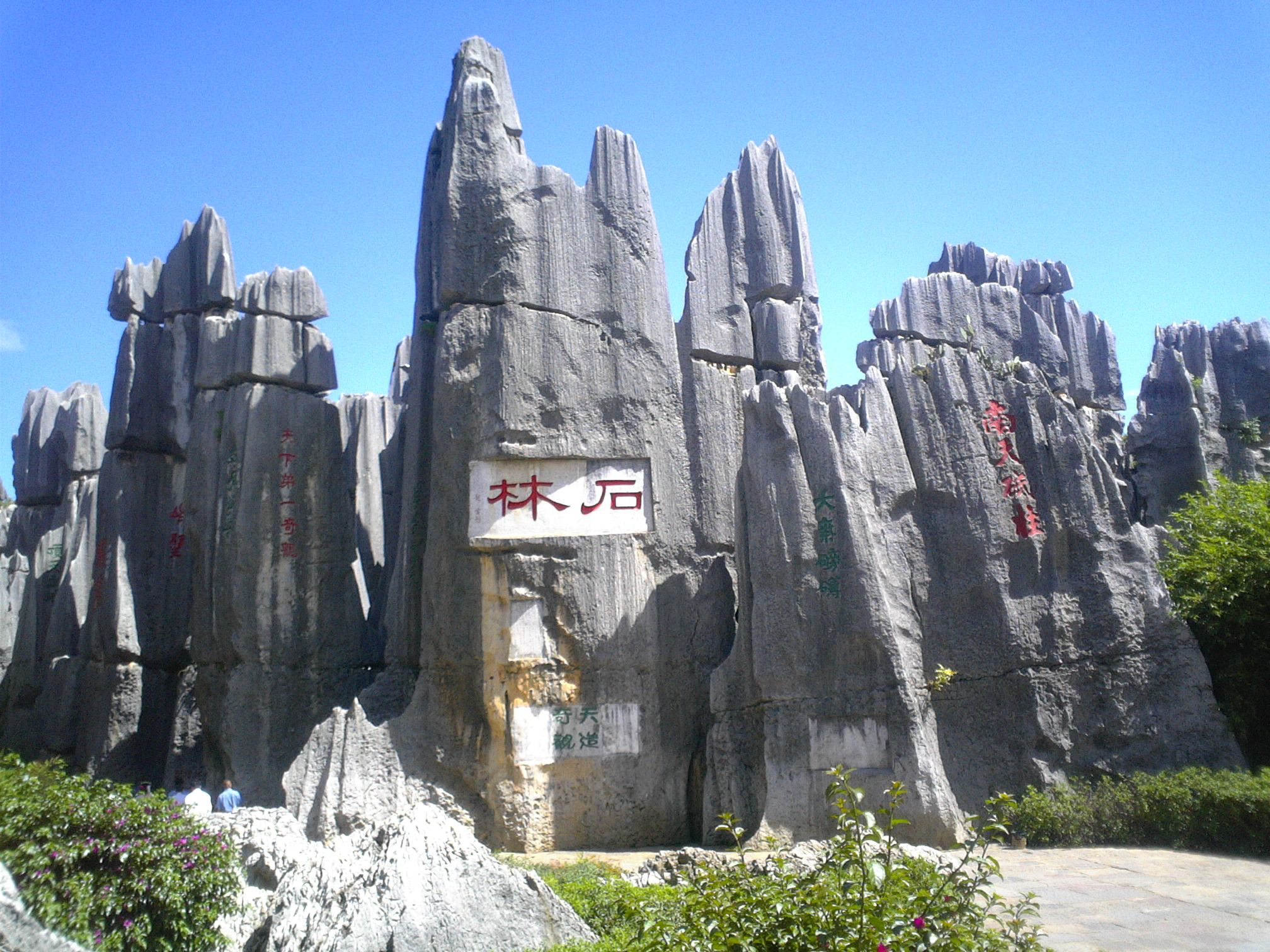 Bosque de Piedra, Shilin, China
