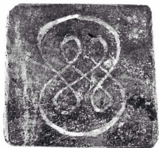 Indus Valley Symbol For Infinity The Symbol Is Seen Inscribed At