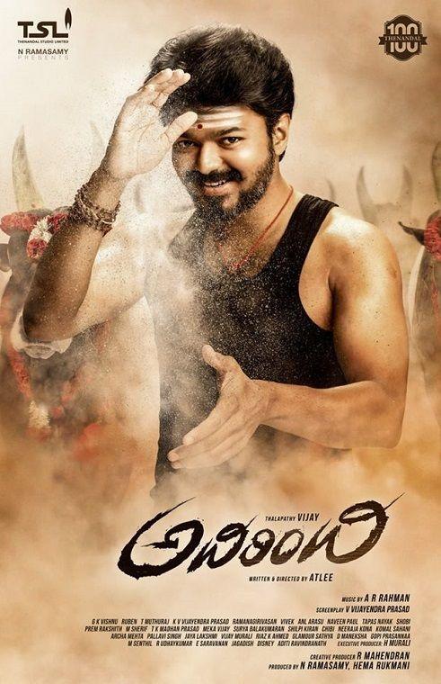 oh kadhal kanmani tamil movie torrent free download