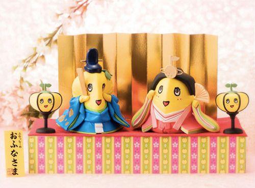 Funassyi's Ofunasama (hina dolls) from Bandai.