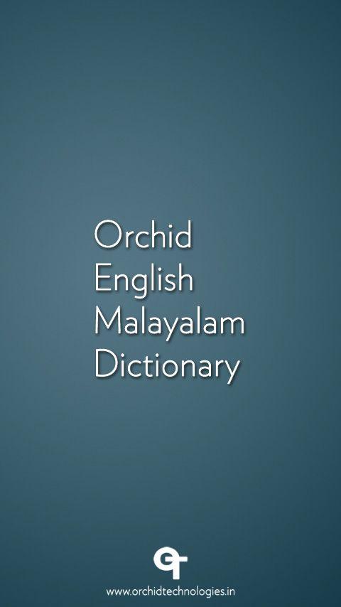 Malayalam Dictionary English