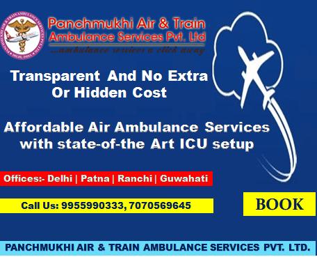 Panchmukhi Air & Train Ambulance Services gives the