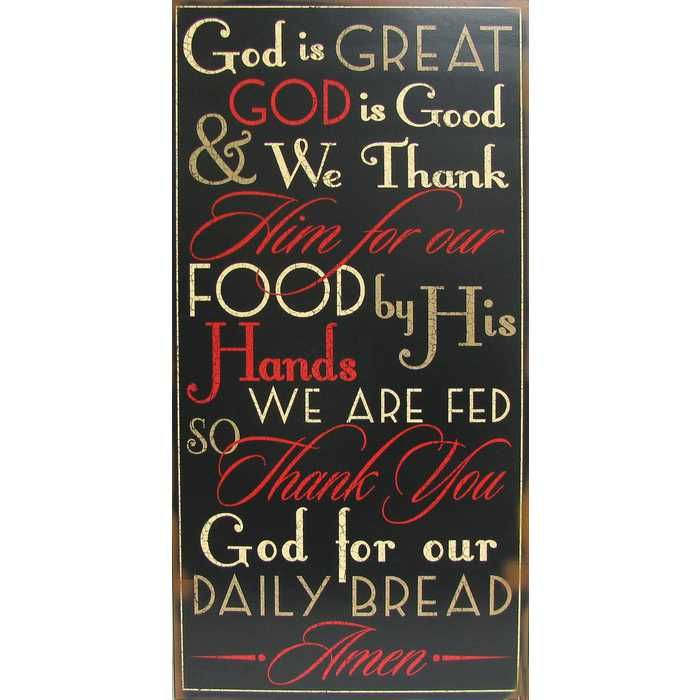 God is Great God is Good Wall Decor