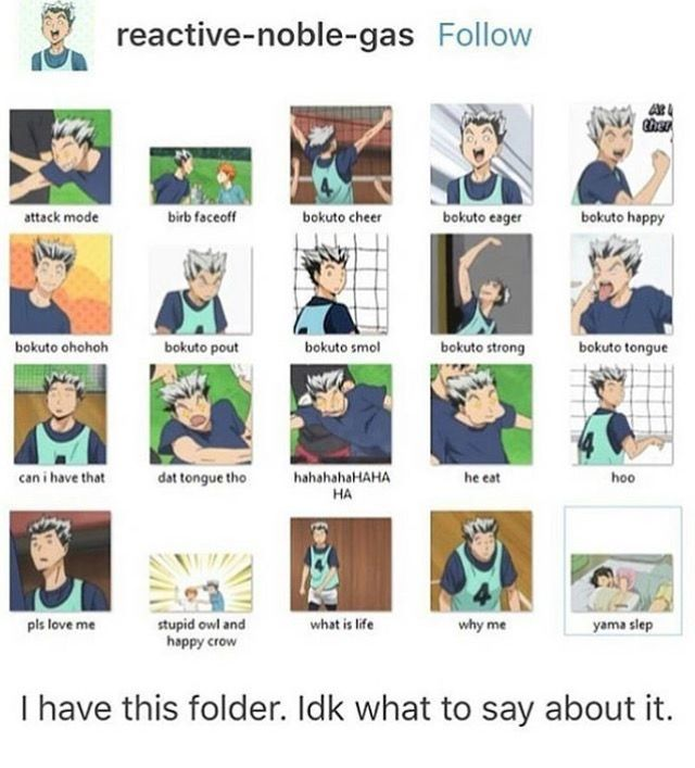 A BLESSED FOLDER AKAASHI HAS IT TOO