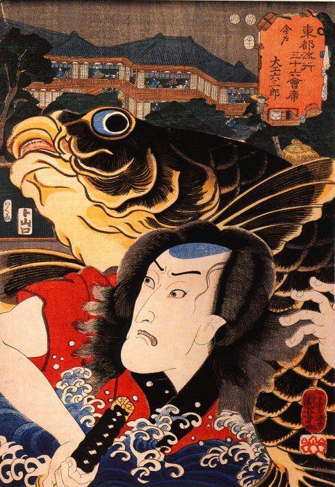 Artist: Utagawa Kuniyoshi