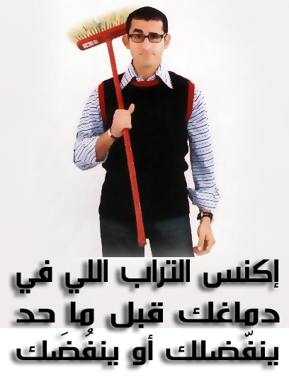 ـــــــــــ Funny Pictures Arabic Words Words