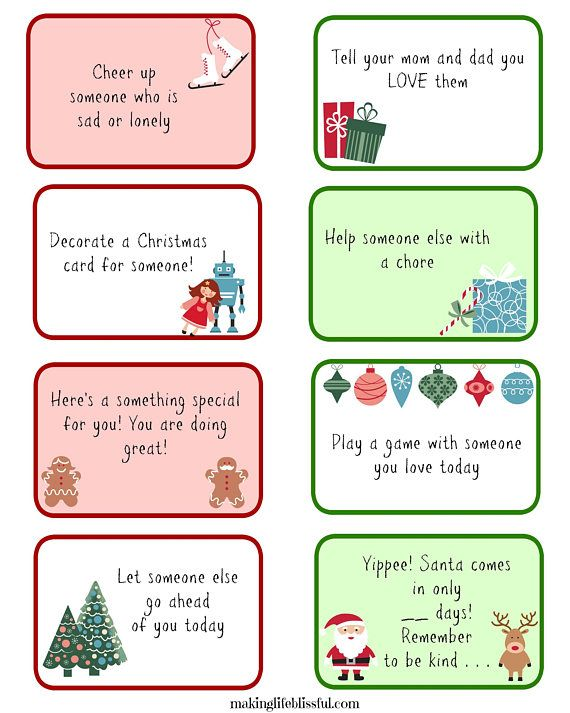 Easy To Print Christmas Kindness Elves Activity Cards  Letters