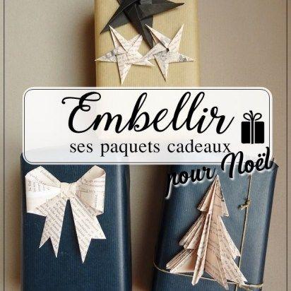 Embellir ses paquets cadeaux pour Noël - Curieusement Bien