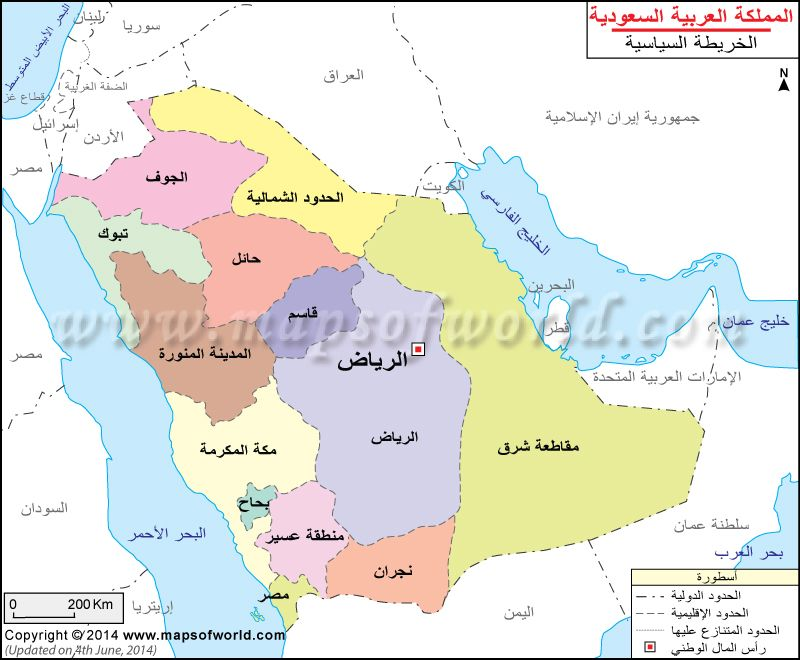 الجزائر خريطة Map World Map Map Screenshot