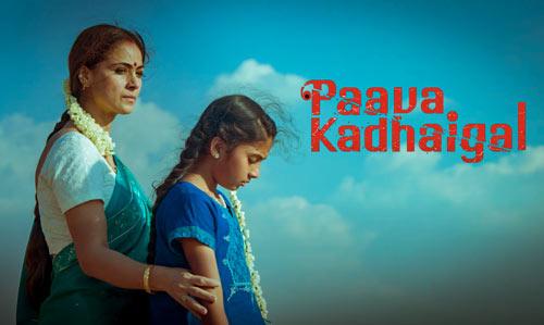 Paava Kadhaigal Movie An Anthology Of 4 Short Tragic Stories Movies Movie Info Movie Plot