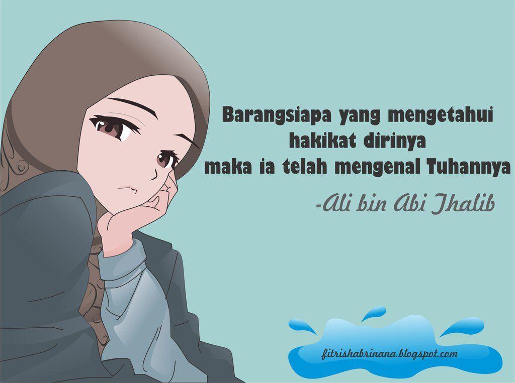 Inspired By Ali Bin Abi Thalib Quote By Shabrinaf Deviantart Com