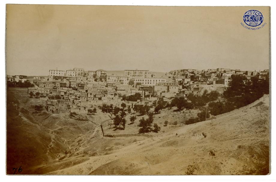 Maps|Vilayet of Mamuratul Aziz-Harput|Kaza of Harput|Locale|Demography :: Houshamadyan - a project to reconstruct Ottoman Armenian town and village life